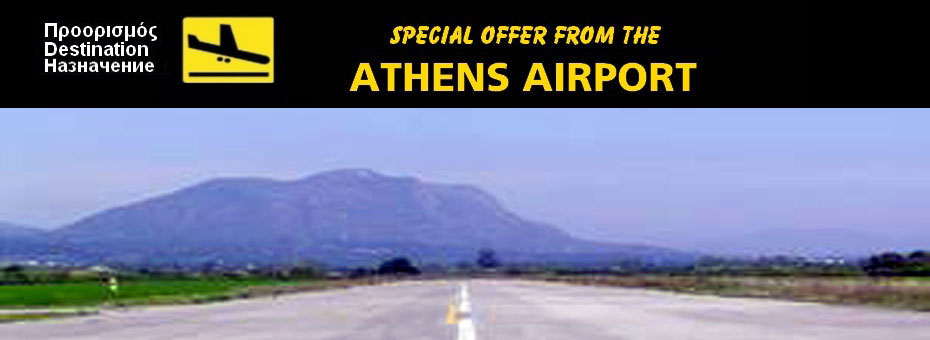 Athens Private Transfer Prices